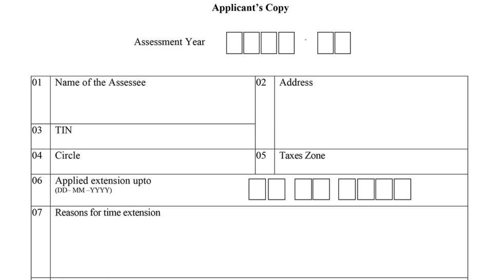 return time extension form