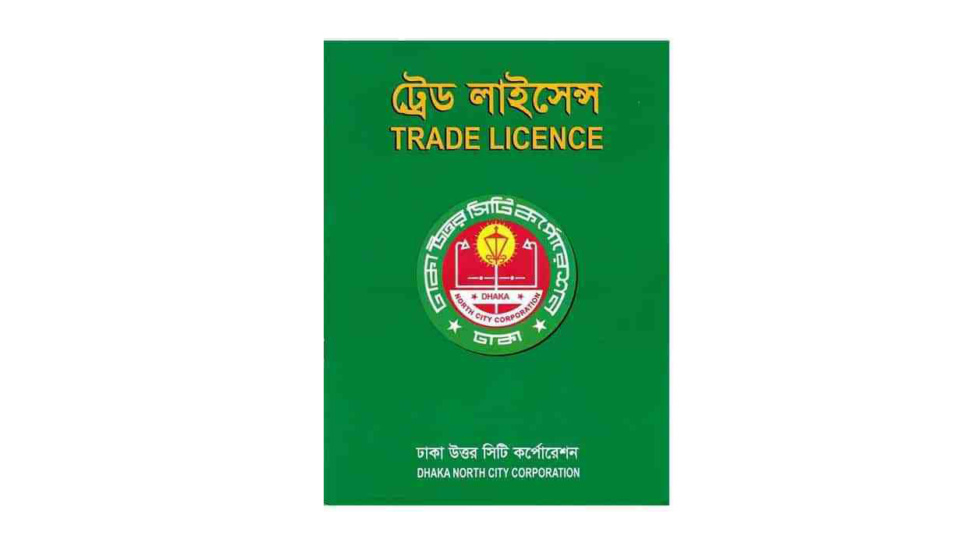 trade-license-bangladesh