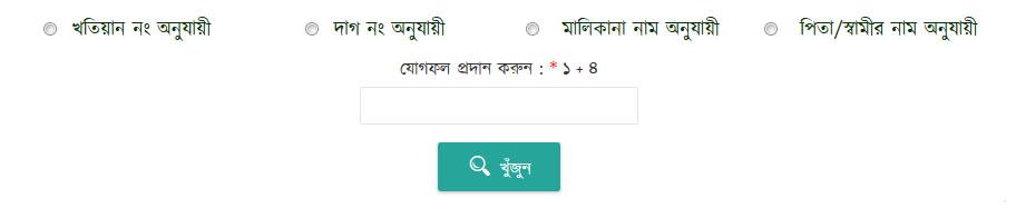R S Khaitan Online