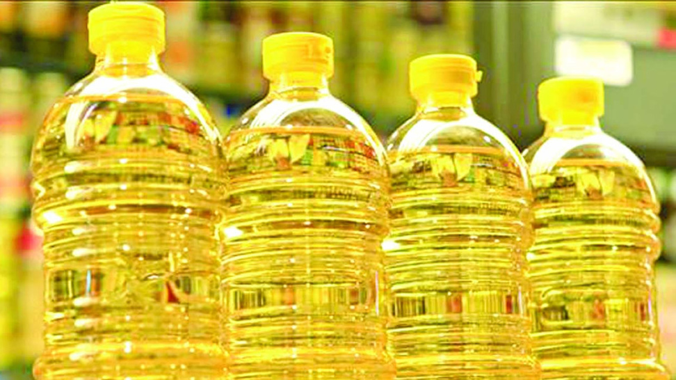vegetable oil VAT free