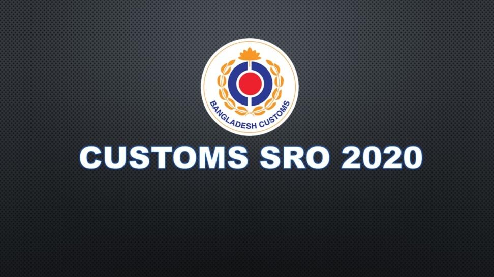 customs sro 2020