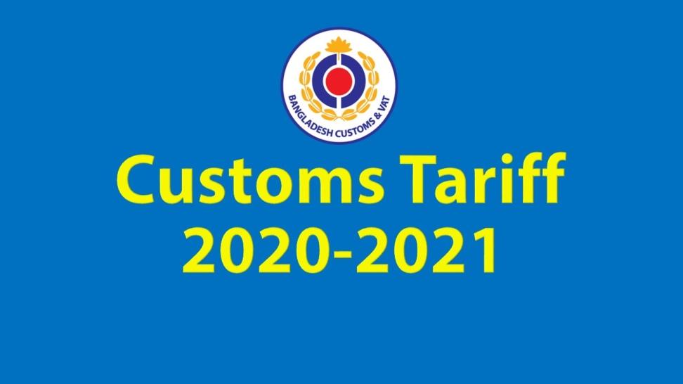 Customs Tariff 2020-2021