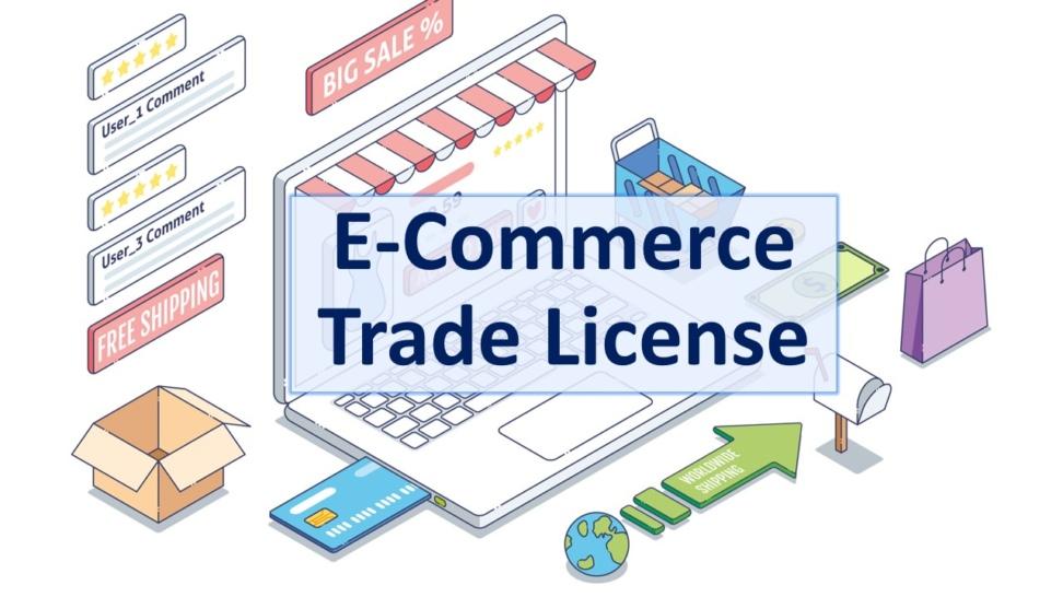 E-Commerce Trade License