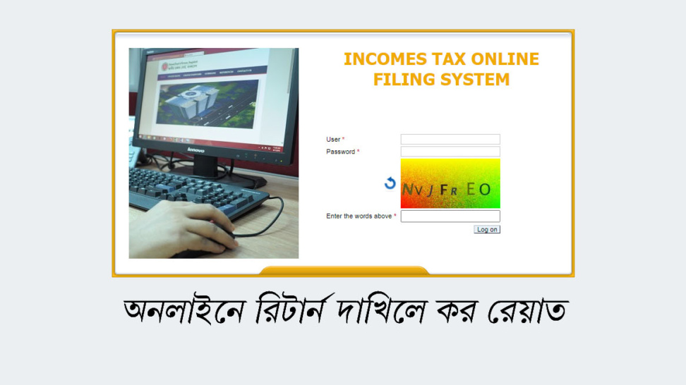 online tax return tax exemption