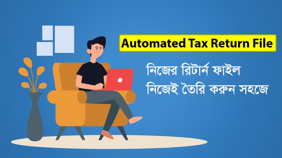 automated tax return file