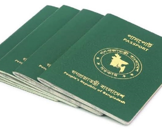 E-passport bd