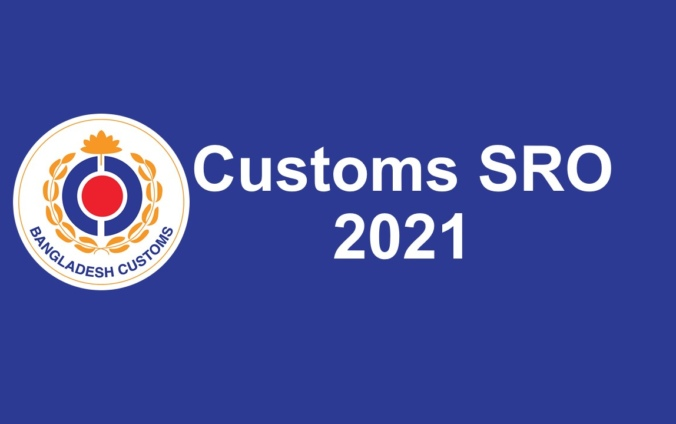 Customs SRO 2021