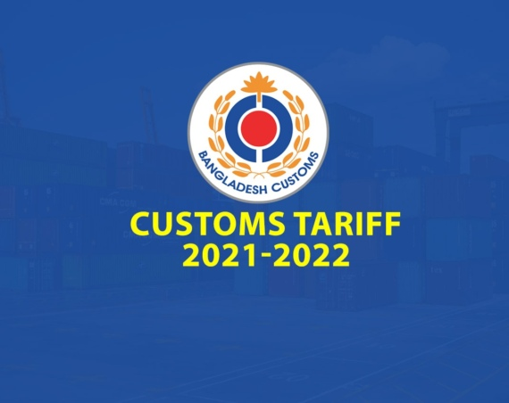 Customs Tariff 2021-2022
